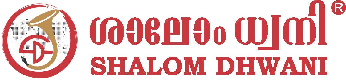 SHALOM DHWANI